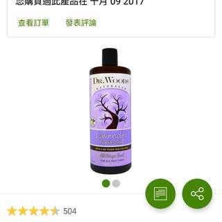 Dr. Woods 薰衣草 乳木果 Castile soap 946ml