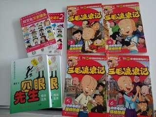 Chinese children's comics