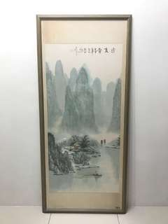 Chinese Mountain Landscape Painting