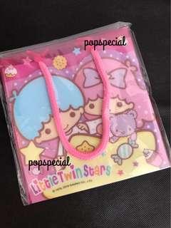 Last Bag Left @$3.80 Little Twins Stars Plastic Carrier