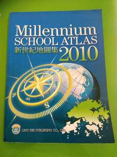 新世紀地圖集2010