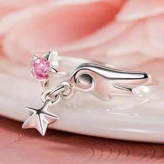 Cardcaptor Sakura Ring