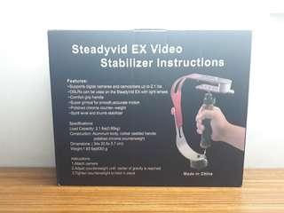 Steady Ex Video Stabilizer