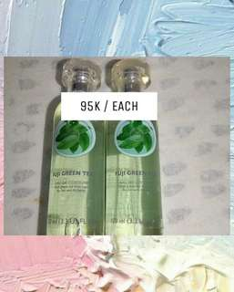 THE BODY SHOP (Reject)