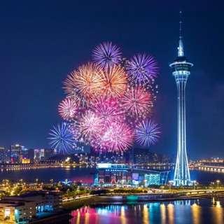AMI Travel | 3D2N Macau Chillax