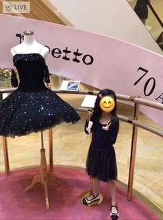 🇦🇺Seed 喱士裙5-6歲