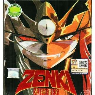 Zenki Chapter 1-51 End Anime DVD