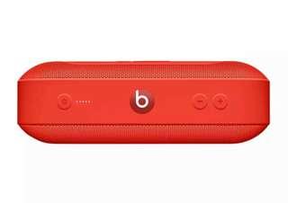 Brand New Sealed Beats Pill+ Portable Wireless Speaker