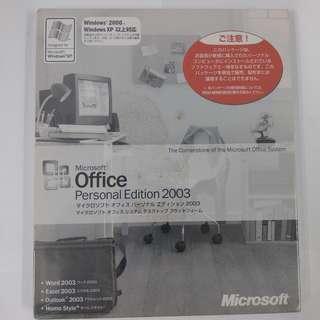 Microsoft Office 2003 日文版 (全新)