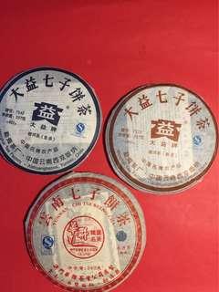 2009年普洱茶餅精選(生茶+熟茶)套裝:如相片所示