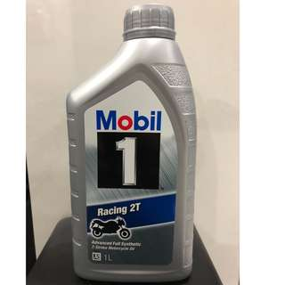 2T Oil - Mobil 1 Racing / Mobil Gold (Instock)