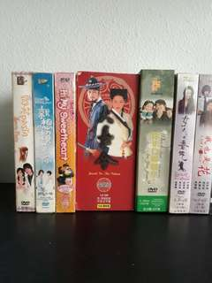 Korean/ Taiwan Drama DVD