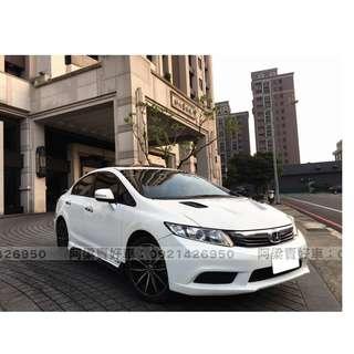 2012年- 本田- K14 買車不是夢想.輕鬆低月付.歡迎加LINE.電(店)洽