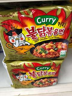 PO SAMYANG CURRY