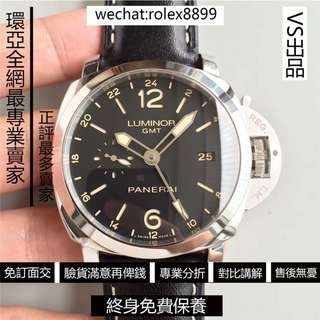 Panerai Gmt Pam 531 3 Days 45mm