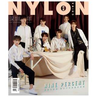 NINE PERCENT - NYLON China Magazine July 2018 Issue