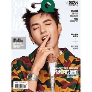 Wu Yi Fan - GQ China Magazine July 2018 Issue