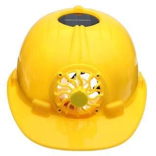 Solar Powered Fan Yellow hard hat