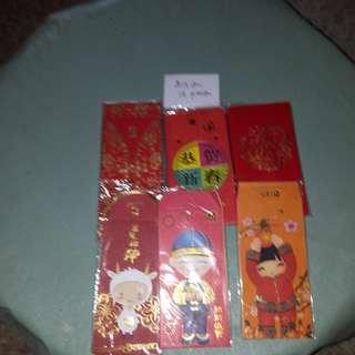 Assortment of Past Red Packets