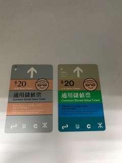 地鐵通用儲值票( 65歲或以上高齡人士使用2個年代)