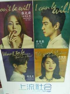 上流社会 the privilege Korean drama Dvd