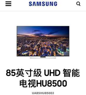 "Samsung 三星 85"" 3D 4K UHD Smart TV LED UA85HU8500JXXZ (Television 85吋, no 32"", 40"", 46"", 50"", 55"", 65"", 77"", 80"", 84"" sizes or OLED) 85英寸级 UHD 智能电视HU8500"