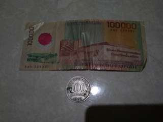 Uang Antik,Uang Lama,