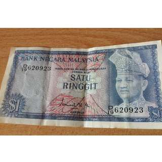 RM1 Malaysian Old Notes