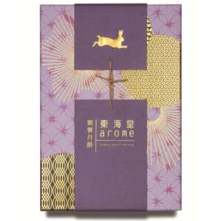 東海堂紫薯月餅 (6個裝)禮券