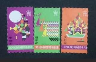 香港節日1975郵票