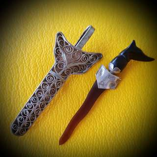 🗡 Vintage Mini Keris