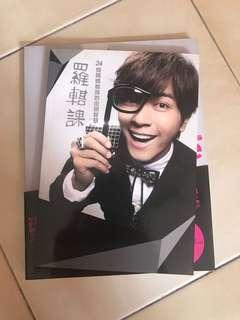 🚚 Show Luo Zhi Xiang Book