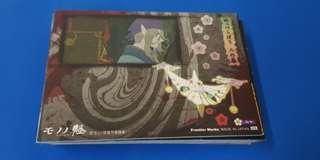Mononoke Anime Tv Series Toei Collectible Cards