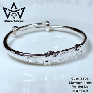 READY STOCK【Pure Silver】天真活泼宝宝足银手镯 Naive & Active Baby Pure Silver Bracelet