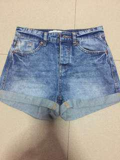 BN High Waist Denim Shorts