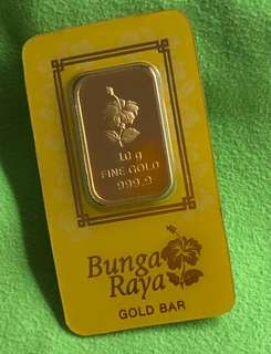 Pure Gold Bar - weight: 10 grams ❤️