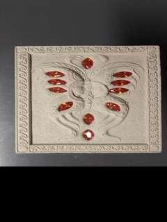 Block B butterfly