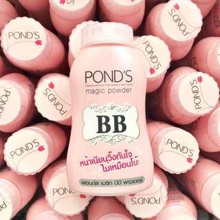 FOC Post 🌷Pond's Magic Powder BB, loose powder