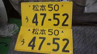 No Plate Japan
