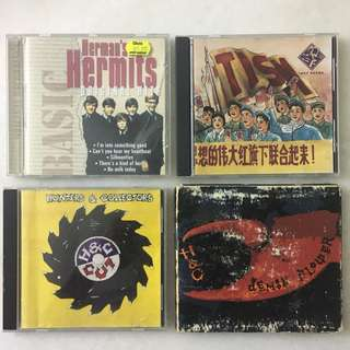 Used Imported CDs
