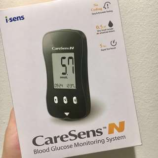 BN CareSens Glucose test