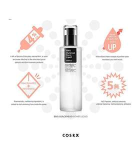 COSRX BHA BLACKHEAD POWER LIQUID 150ml