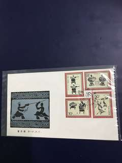 China Stamp- 1986 T113 B-FDC