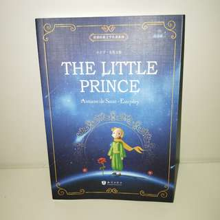 The little prince 小王子 storybook