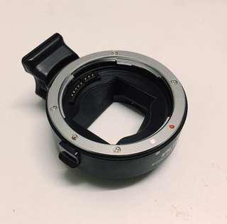 Viltrox EOS to E-Mount Adapter