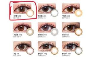 O lens contact lenses