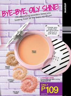 SIMPLY PRETTY SHINE NO MORE PRESSED POWDER SPF 14 10 G