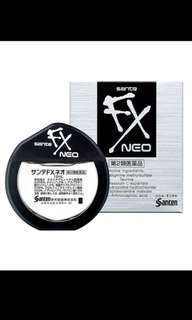 Japanese Sante Fx Neo Eye Drops