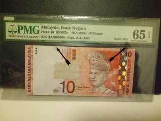 RM10 solid 9 65EPQ