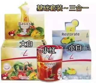 PM營養飲品